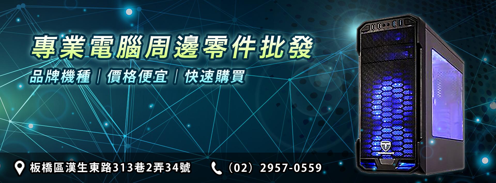 宇豐電腦_商城封面.jpg
